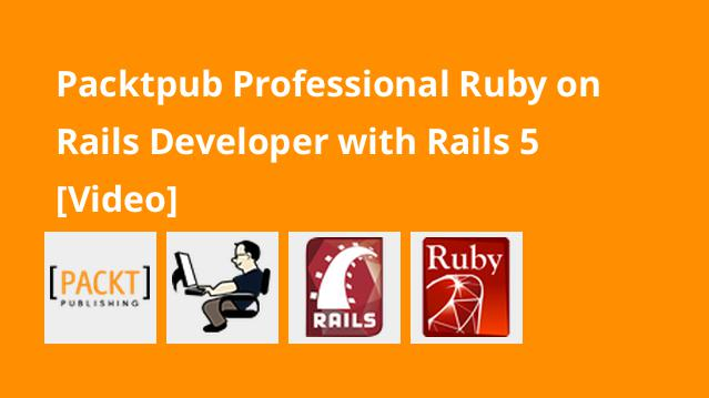 packtpub-professional-ruby-on-rails-developer-with-rails-5-video